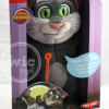 Cuddle Barn Talking Tom
