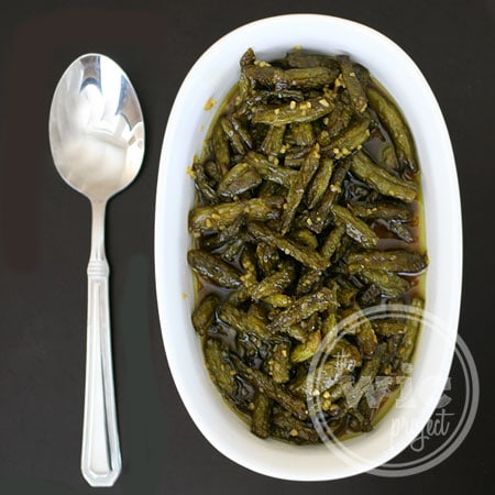 Chinese Style Canned Green Beans