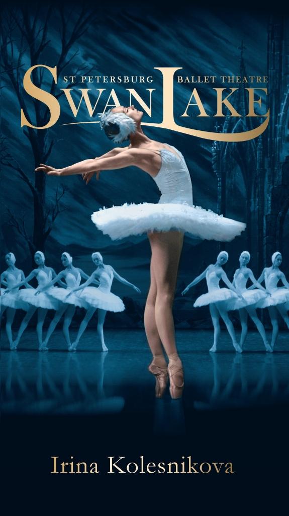 Irina Kolesnikova in Tchaikovsky's Swan Lake Poster